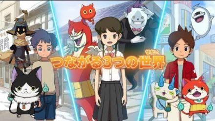 Yo-Kai Watch 4 : Trailer du Tokyo Game Show 2018