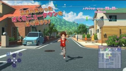 Yo-Kai Watch 4 - Trailer World Hobby Fair Winter 2019