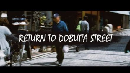 Shenmue I & II : Return to Dobuita Street