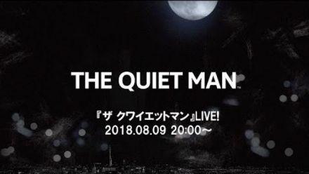 The Quiet Man : Gameplay dévoilé en Live le 9 août