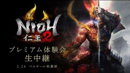 Vid�o : Nioh 2 : Livestream Koei Tecmo