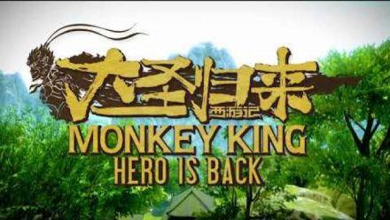 Vidéo : Monkey King Hero Is Back Trailer d'annonce