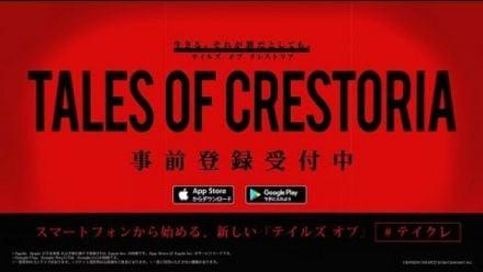 Vid�o : Tales of Crestoria : Teaser septembre 2018
