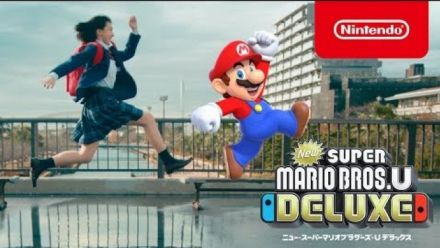 New Super Mario Bros. U Deluxe : Publicité japonaise