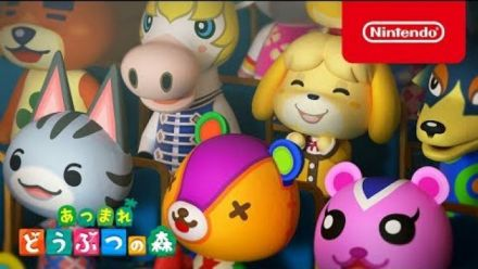 Animal Crossing New Horizons : Publicité japonaise