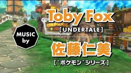 Little Town Hero : Trailer des personnages en japonais