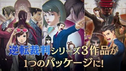 Phoenix Wright Ace Attorney Trilogy : Trailer TGS 2018
