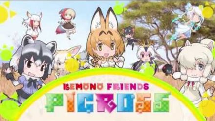 Vid�o : Kemono Friends Picross : Trailer d'annonce