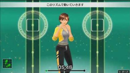 Fitness Boxing : Vidéo de gameplay version japonaise