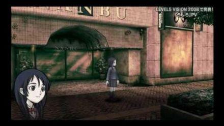 Ushiro : Trailer PSP de 2008