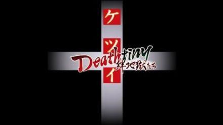 Vidéo : Ketsui Deathtiny  Kizuna Jigoku Tachi : Debut Trailer