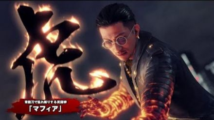 Yakuza Like A Dragon : 5 minutes de gamplay