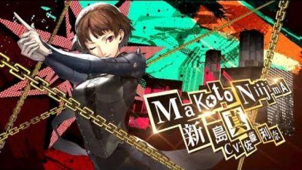 Persona 5 Royal : Trailer de Makoto
