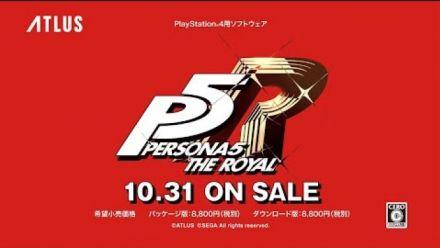 Persona 5 Royal : Publicité japonaise