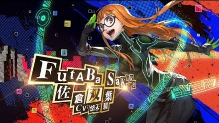 Persona 5 Royal : Présentation de Futaba