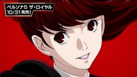 Persona 5 Royal : Trailer de lancement