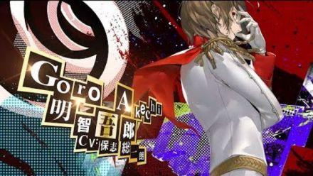 vidéo : Persona 5 Royal : Présentation de Goro Akechi