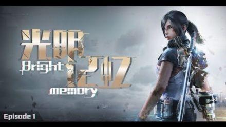Vidéo : Bright Memory : Gameplay Trailer