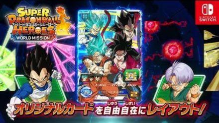Super Dragon Ball Heroes World Mission : Publicité japonaise