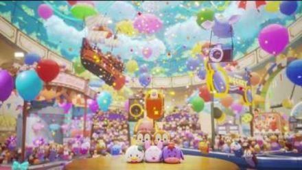 Vidéo : Disney Tsum Tsum Festival - Trailer d'annonce