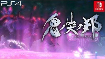 Vidéo : Oninaki : Trailer de progression