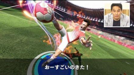 vidéo : Tokyo 2020 Olympics : Trailer Football