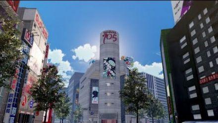 vidéo : Persona 5 Scramble : Pub japonaise #1