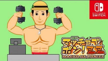 Vidéo : Macho de Pon! ZZ : Trailer d'annonce