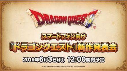 vid�o : Dragon Quest Walk : Stream d'annonce