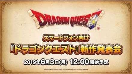 Vid�o : Dragon Quest Walk : Conférence Square Enix