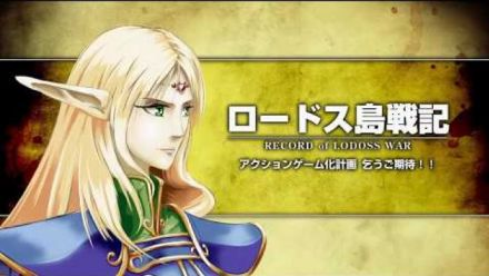 Record of Lodoss War : gameplay