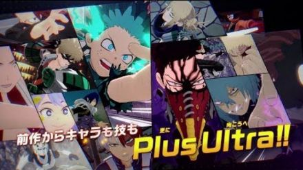 Vid�o : My Hero One's Justice 2 : Trailer #3