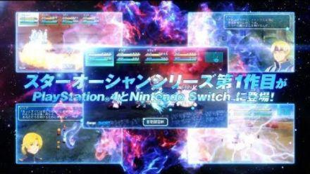 Star Ocean First Departure R : Publicité japonaise