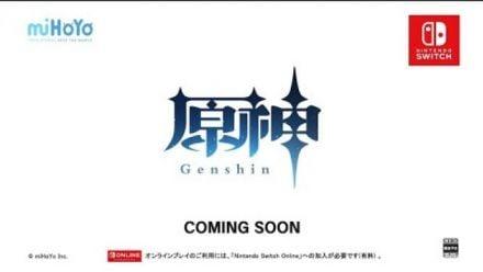 vid�o : Genshin Impact : Trailer d'annonce sur Switch