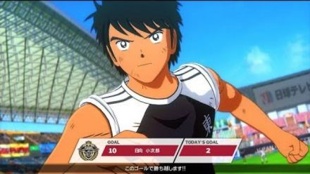 Vidéo : Catpain Tsubasa Rise of New Champions Gameplay trailer