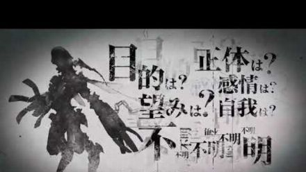 Vid�o : NieR Re[in]carnation : Promotion Movie 2