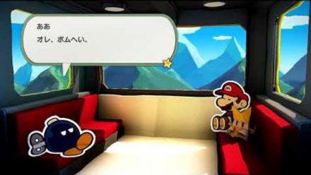 Paper Mario The Origami King : Vidéo de Bob-Omb