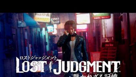 Lost Judgment : Cinématique d'introduction