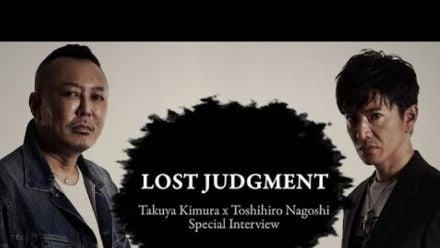 Lost Judgment : Takuya Kimura Behind The Scenes & New Gameplay en français