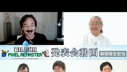 Vid�o : Final Fantasy Pixel Remaster : Interview de l'équipe