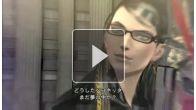 Bayonetta : vidéo Devil May Cry like DM