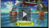 Wii Sports Resort : japanese trailer
