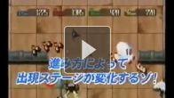 Vid�o : Tatsunoko Vs Capcom : Ultimate All Stars Shooter