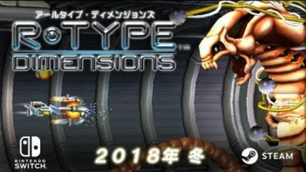 Vidéo : R-Type Dimensions : Trailer d'annonce sur PC et Switch