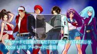 Vidéo : King of Fighters - Sky Stage : Launch Trailer