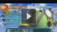 Vid�o : Dragon Ball Raging Blast : nouvelle vidéo Nippone