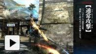 vidéo : MGR Revengeance : Japon 03