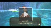 Zelda Skyward Sword - Lac Floria (gameplay)