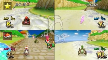 Vid�o : Mad MaxFury Road version Mario Kart