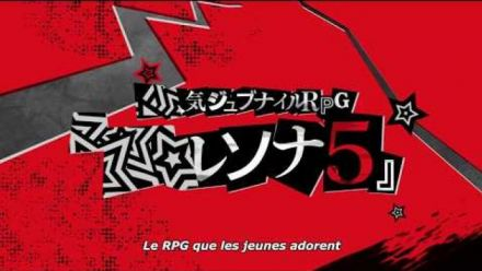 Vid�o : Persona 5 The Animation : Trailer VOSTFR